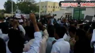 preview picture of video 'فضيحة فساد في معهد علوم صحي في اليمن| ثورة المؤسسات 59'