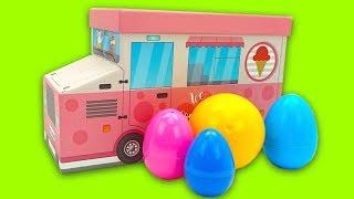 Машина с игрушками и сюрпризами для детей