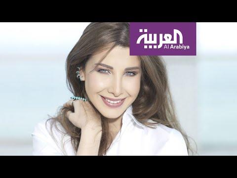 العرب اليوم - شاهد: النيابة اللبنانية توجه تهمة القتل العمد لزوج نانسي عجرم