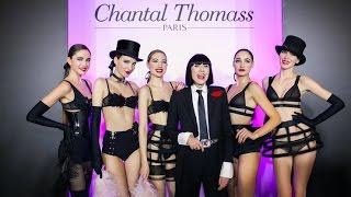 Нижнее белье легендарного бренда: показ Сhantal Thomass весна-лето 2017 в Москве