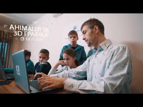 KidsVisitor.com - Академия Профессий Будущего