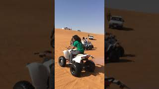 Red sun Riyadh Saudi Arabia  March 15 2018