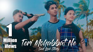 Teri Mohabbat Ne | Sad  Love Story | Hindi Sad Song 2019 | Ft : Arian, sutirtha | Realmark Studio