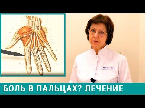 Cum se poate vindeca artrita și artroza genunchiului