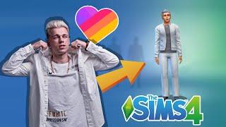 ПОСЕЛИЛА ТОПОВЫХ ЛАЙКЕРОВ В ОДИН ДОМ / Популярные лайкеры в Sims 4 (Симс 4)
