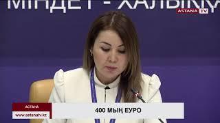 Манғыстау облысы әкімінің бірінші орынбасары 400 мың еуро пара алды деп айыпталады
