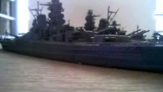 Battleship Yamato - Japanese Superbattleship