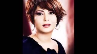 نوال الكويتيه تبرا حبيبي نسخه اصليه تحميل MP3
