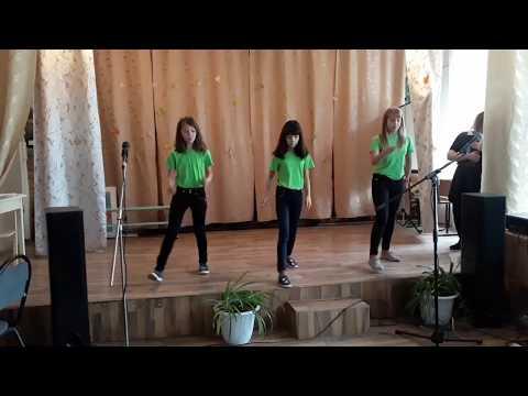 Танец под песню (Пика Патимэйкер)