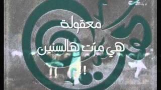 تحميل اغاني الشاعرة هتان (رويدا المحروقي_اخر حب) MP3