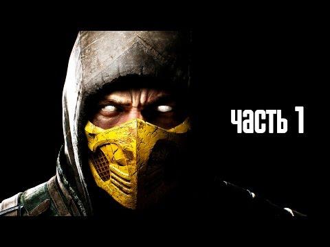 Прохождение Mortal Kombat X — Часть 1: Джонни Кейдж