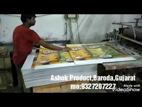 Offset metal  Printing Service