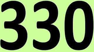 АНГЛИЙСКИЙ ЯЗЫК ДО АВТОМАТИЗМА ЧАСТЬ 2 УРОК 330 УРОКИ АНГЛИЙСКОГО ЯЗЫКА