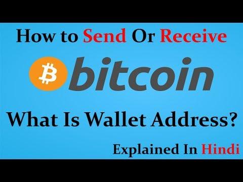 Darbai bitcoin pramonėje