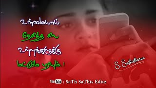 Kavithaigal In Tamil About Love Failure Free Online Videos Best