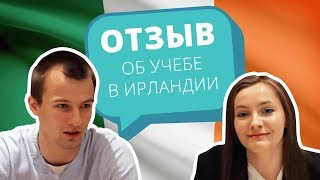 Как я учил английский c Linguatrip | Отзыв про Ирландию