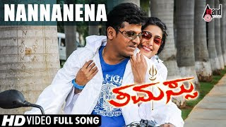 Tamassu | Nannanena | New Kannada Video Song   - YouTube