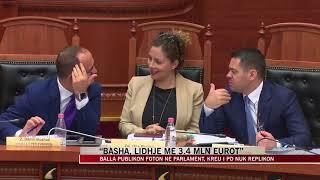 Balla Tregon Foton E Bashës Në Parlament Në Lidhje Me 3.4 Mln Eurove - News, Lajme - Vizion Plus