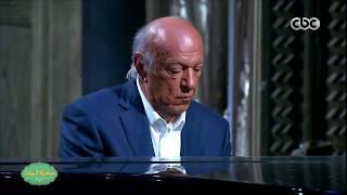 تحميل اغاني زي ماهي حبها- عمر خيرت مع صاحبة السعادة MP3