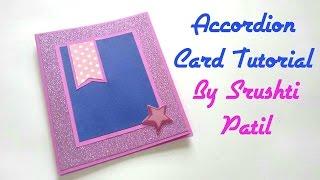 Accordion Card Tutorial By Srushti Patil