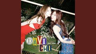 Davichi - Don't Move (Instrumental)