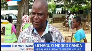 Uchaguzi mdogo Ganda yaanza licha ya vurugu iliyoshuhudiwa siku ya jumanne.