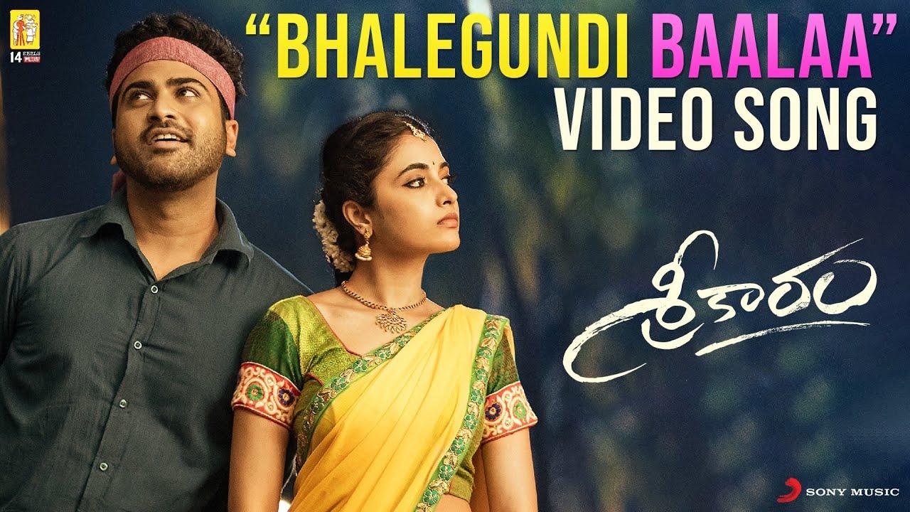 Sreekaram - Bhalegundi Baalaa Video Song