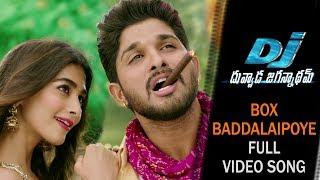 Box Baddhalai Poye Full Video Song - DJ Video Songs - Allu Arjun, Pooja Hegde | Devi Sri Prasad