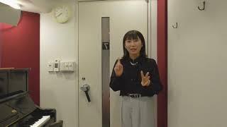 飯田先生の新曲レッスン〜色々な拍の取り方〜のサムネイル