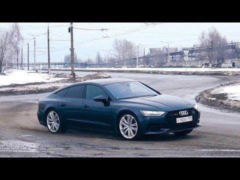 Audi A7. Жесткий тест-драйв