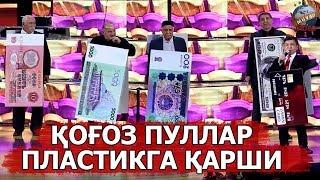 Boltavoy Toshmatov, Obid Asomov, O`tkir Muhammadxo`jayev, Botir Muhammadxo`jayev, Toxtamurod Azizov