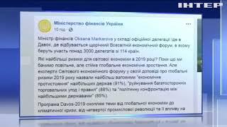 Україна звітуватиме перед головою МВФ