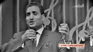 اغاني حصرية ناظم الغزالي : يابن الحمولة تحميل MP3
