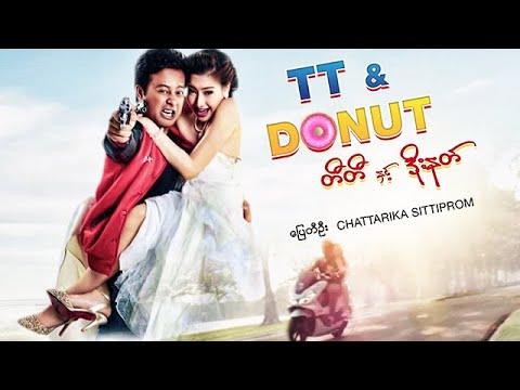 TT nae Donut