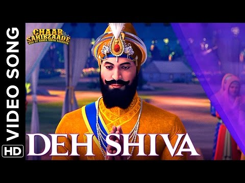 Deh Shiva  Diljit Dosanjh