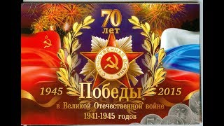 70-летие Победы в Кунгуре.  8 мая 2015 г