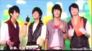 Fahrenheit- Xin li you shu (eng sub)