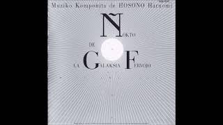 HaruomiHosono–GingaTetsudounoYoru/NightontheGalacticRailroad1985OST[FullAlbum]