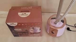 Отпариватель паровой утюг  Monte Mt-1561 (1950W/2,4 литра) пароочиститель электрический профессиональный от компании ТехМагнит - видео