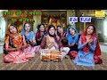 मिलते नही है भगवान गुरू के बिना - गुरू भजन   Rekha Garg   Guru Bhajan