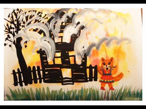 """Как нарисовать пожар. """"Пожар в кошкином доме"""". Видео урок рисования гуашью для детей 5-6 лет."""