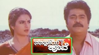 Nannaseya Hoove || Kannada Full Length Movie