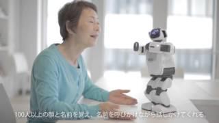 さがみで生まれる7つのチカラ:チカラその4 「高齢者向けコミュニケーションロボット」