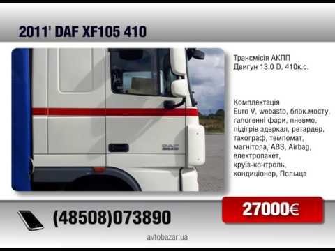 Продажа DAF XF105 410