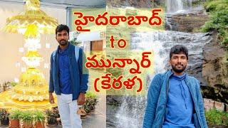 Hyderabad to Munnar || Kerala Trip || Telugu Traveller