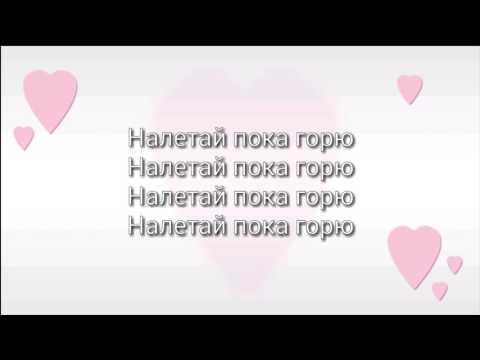 MiyaGi & Эндшпиль - #ТАМАДА (Lyrics,Текст)