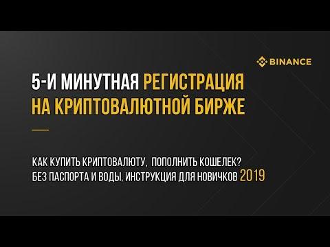 Bitcoin wallet electrum страна производитель