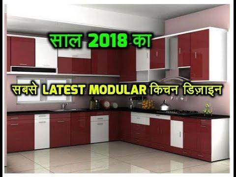 Best L-Shaped Kitchen Design in 2018