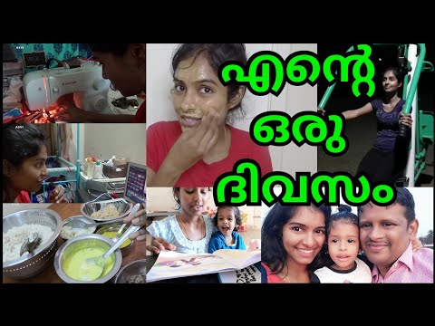 A day in my life with baby|Cooking, youtube, stitching
