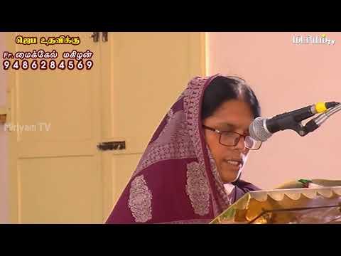 Catholic Mass and Adoration in Tamil   Divine Mercy Retreat Center   Tuticorin Diocese   Miriyam TV